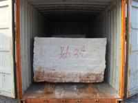 Xiang White Marble