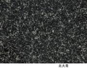 Chinese Granite BeiDa Green