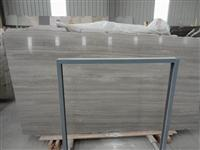 Grey wood big slab