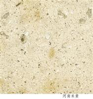 Chinese Marble HeNan Beige