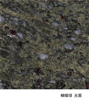 Chinese Granite Butterfly Green
