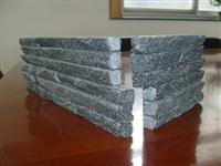 China Grey Slate Cultured Stone