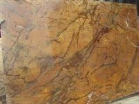 excellent Indian Rain Forest Brown marble