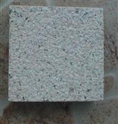 Red granite - G697 Granite hammered