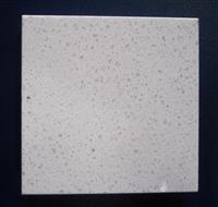 Artificial and Compound Stone
