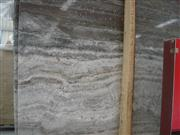 Grey travertine slab