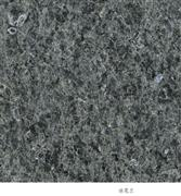 Chinese Granite Ice Blue
