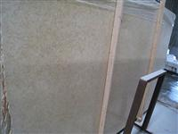 Egyptian Beige Slab