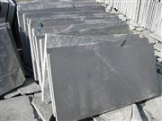 China Blue Limestone tiles
