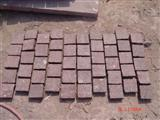 Natural Quartzite Paving Stone