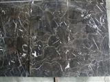 Chinese Emperador Marble Tiles