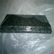 Brazilian Emerald Granite Countertop