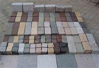 Granite Cobble Paver