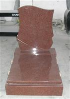 Indian Red Monument