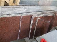 import granite Indian red imperal red granit