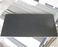 Shanxi Black Honed tile
