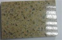 Yellow Artificial Stone