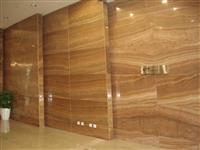 Wooden marble golden wood marble