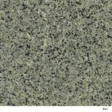 Chinese Granite PanXi Blue