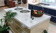Quartz Kitchen Island 01