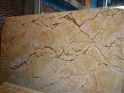 excellent Turkey Sun Beige marble