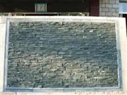 Charcoal Grey Cultured Stone