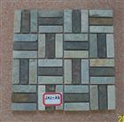 multicolor slate mosaic tiles