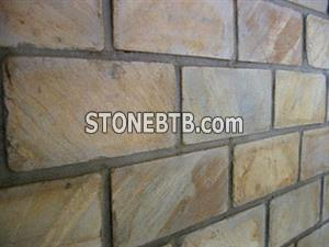Quartzites tumbled tiles