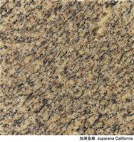 Imported Granite Juparana California