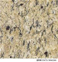 Imported Granite Giallo Veneziano