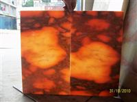 Backlit Afterglow Onyx Glass Tile