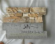 LYS-Cement wall cladding-001