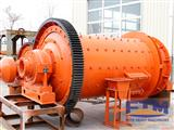 Ball Mill/Ball Mill Machine
