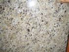 granite New Venetian Gold, countertop