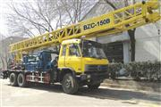 BZC150B truck mounted directional and reverse drilling rig