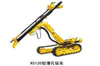 Middle Wind Pressure Mining Drill Rig KC120