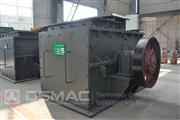 Ring type coal crusher for sale