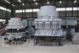 Cone coal crusher for sale