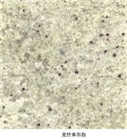 Imported Granite Kashmir White