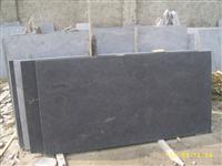 Qingdao Honed Blue Limestone Slab