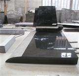 Shanxi Black Granite Tombstone