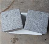 Flamed Granite Cube Stone
