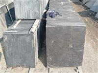 Qingdao Honed Blue Limestone Tile