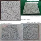 Natural White Granite Tiles