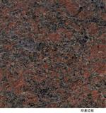 Imported Granite Maple Red