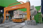 single blade saw for marble S-600