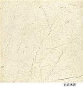 Imported Marble Harshin Beige