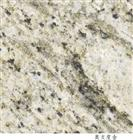 Imported Granite Giallo Ornamental