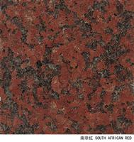 Imported Granite South Africa Red
