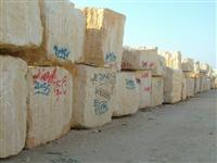 Egyptian Marble Blocks